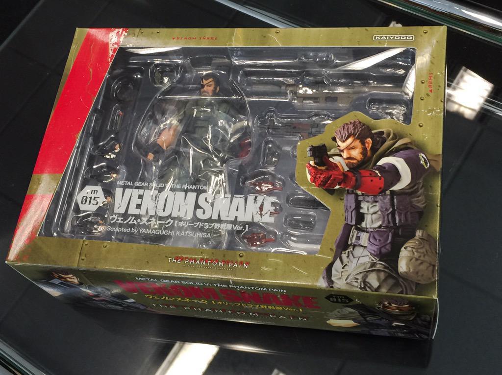 Venom-Snake-Revoltech-Figure