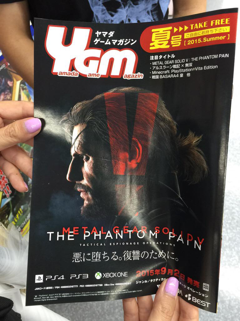 Kojima-MGSV-TPP-Launch-Japan-18