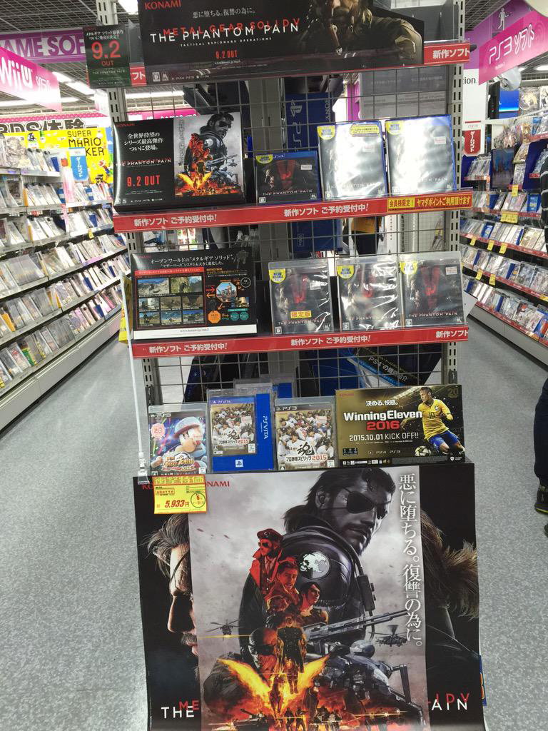 Kojima-MGSV-TPP-Launch-Japan-19