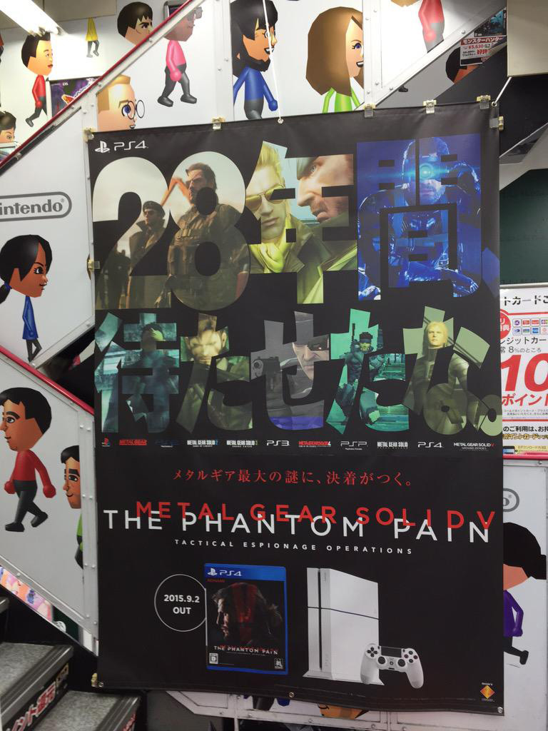 Kojima-MGSV-TPP-Launch-Japan-23