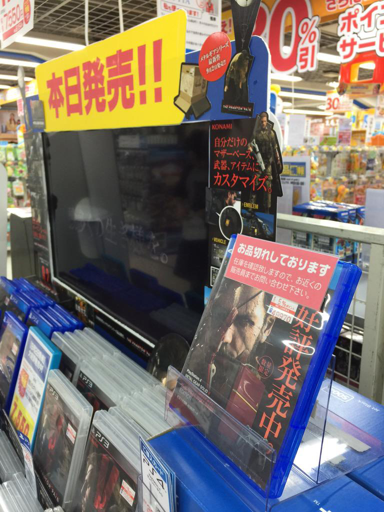 Kojima-MGSV-TPP-Launch-Japan-27