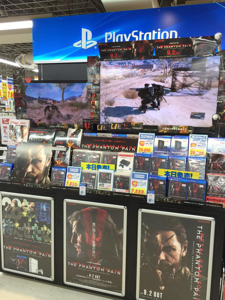 Kojima-MGSV-TPP-Launch-Japan-28