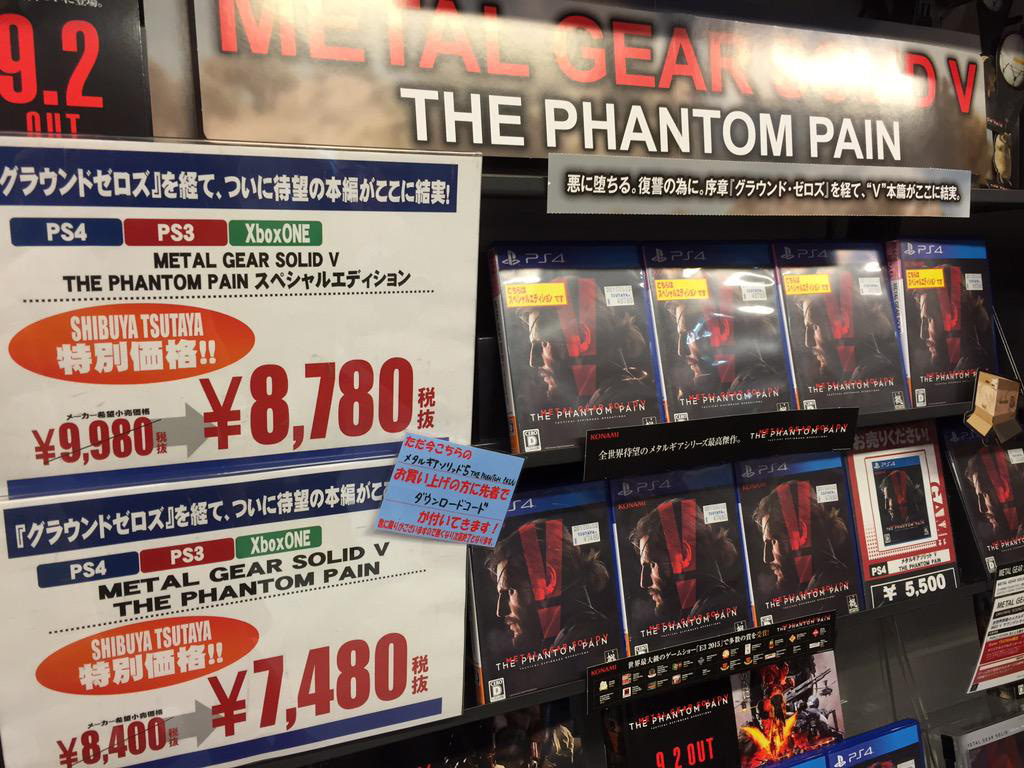 Kojima-MGSV-TPP-Launch-Japan-40