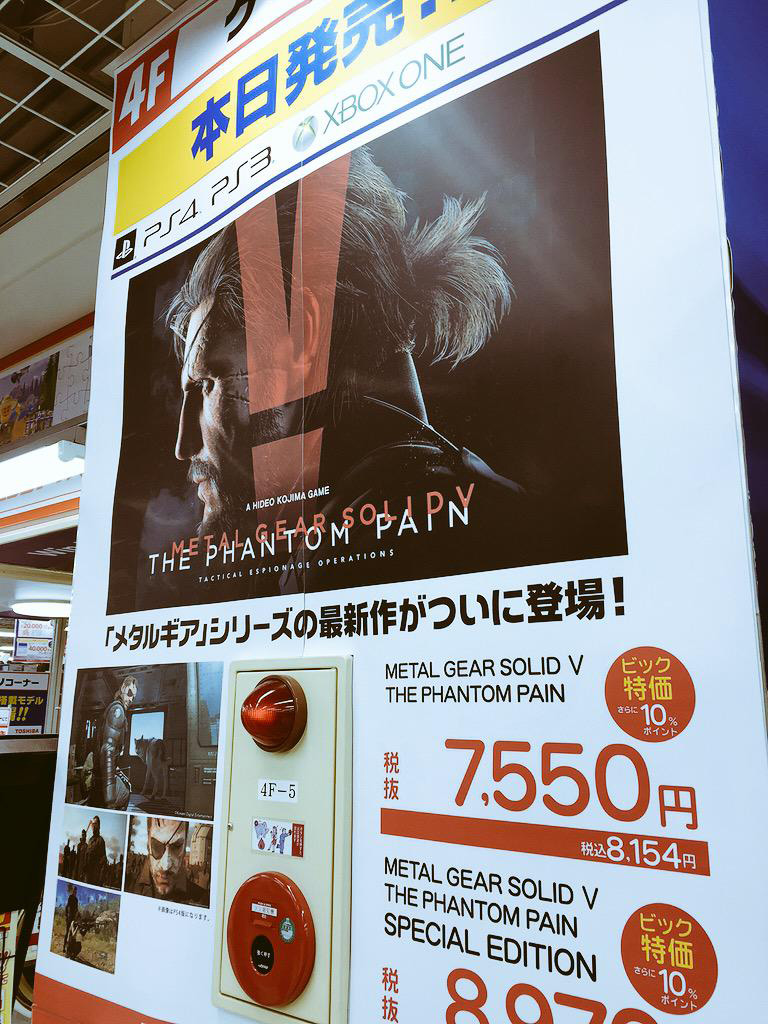 Kojima-MGSV-TPP-Launch-Japan-8