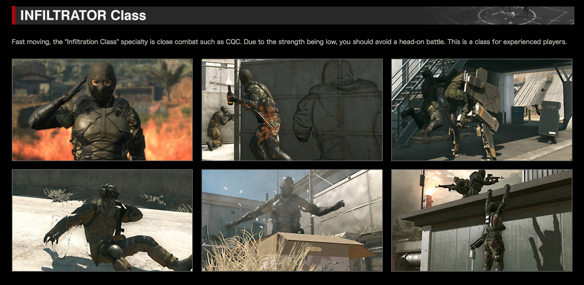 MGO-Classes-Infiltrator-Class