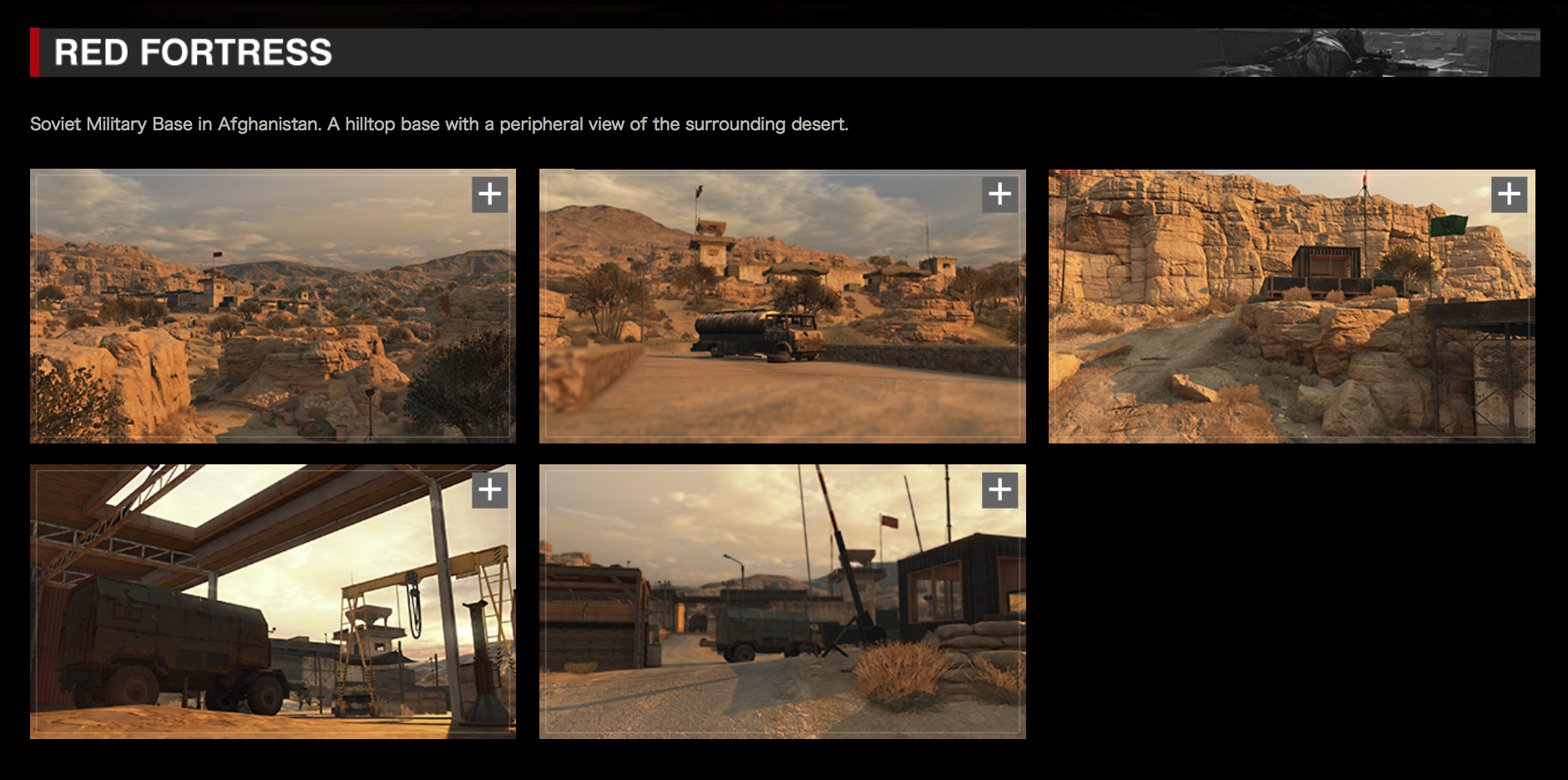 MGO-Stages-Red-Fortress