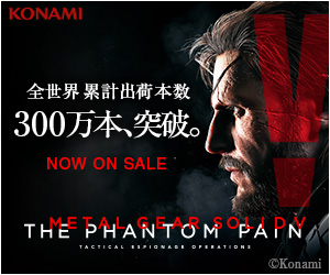 MGSV-TPP-3-Million-Shipped-Ad