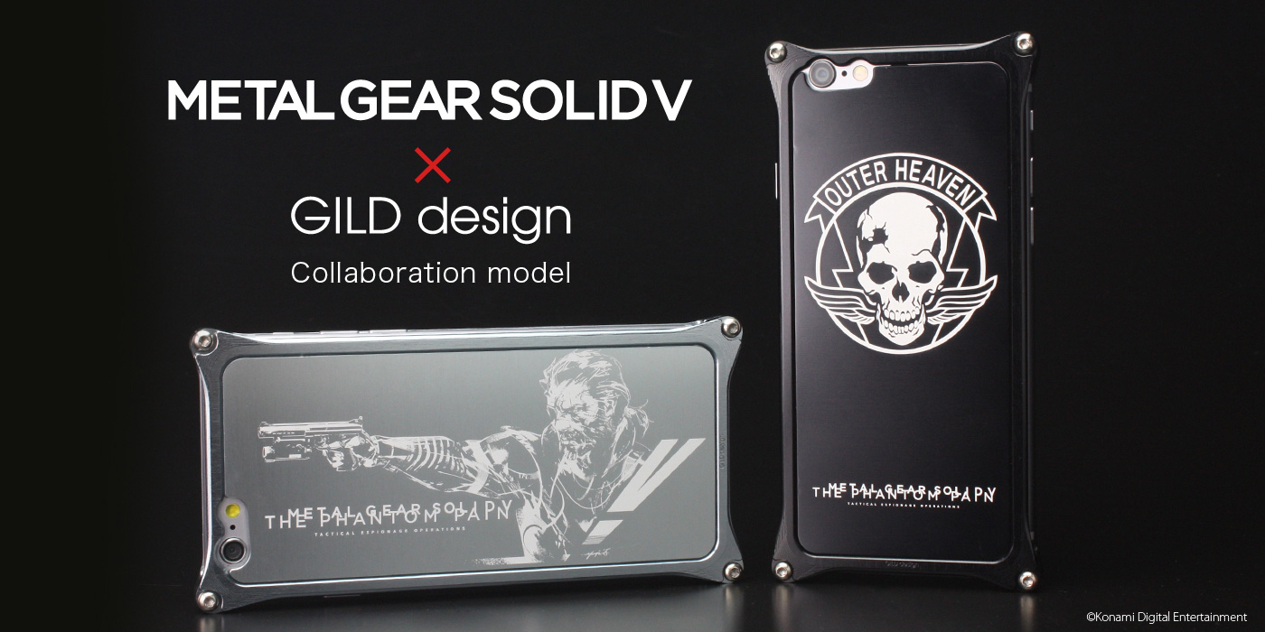 MGSV-X-Gild-Design-iPhone-Cases