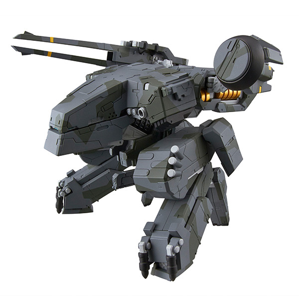 Mega-House-D-SPEC-Metal-Gear-REX-4