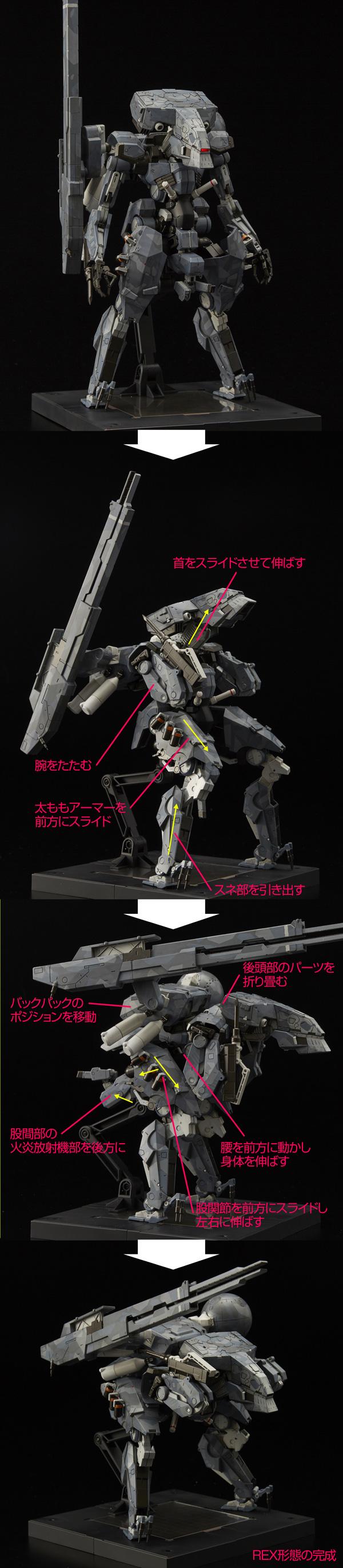 Sentinel-Metal-Gear-Sahelanthrophus-14
