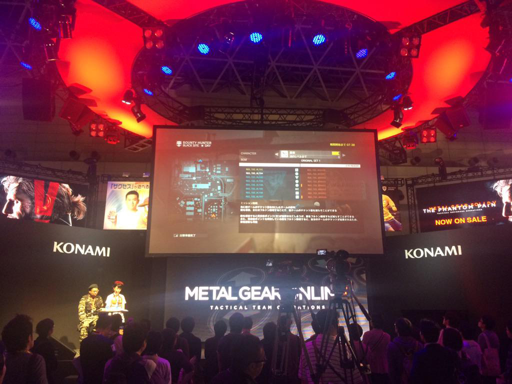 TGS-2015-MGO-Stage-Show-5