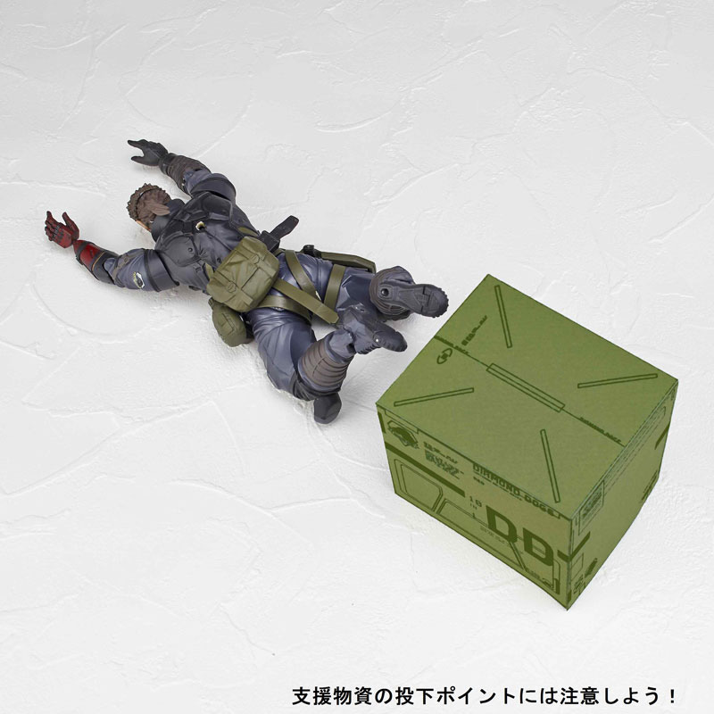 Vulcanlog-Metal-Gear-Solid-V-Venom-Snake-Sneaking-Suit-Version-16