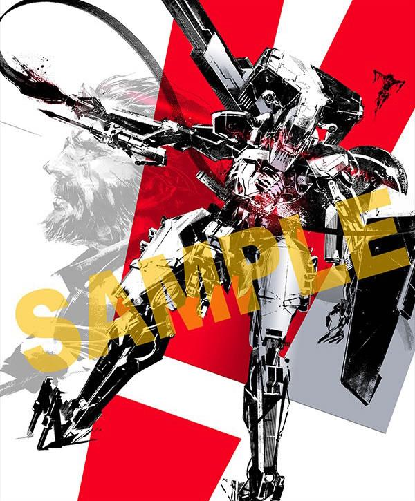 Kotobukiya-Metal-Gear-Sahelanthropus-Shinkawa