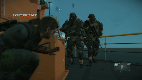 MGSV-Security-Team-NVG