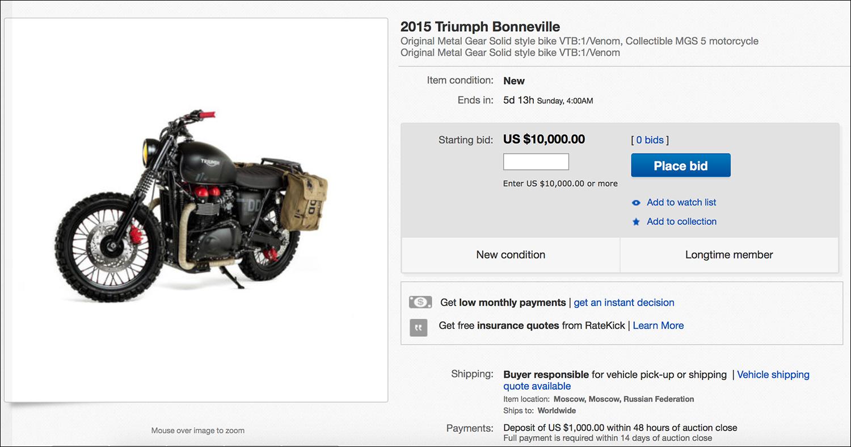 Triumph-Venom-Bonneville-eBay