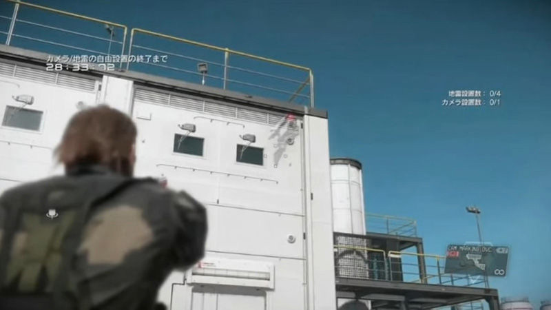 MGSV-TPP-December-Update-Gun-Cameras