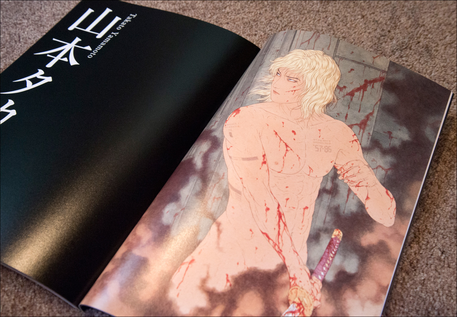 Metal-Gear-Solid-2-Sons-of-Liberty-Premium-Package-Book-Raiden-Takato-Yamamoto