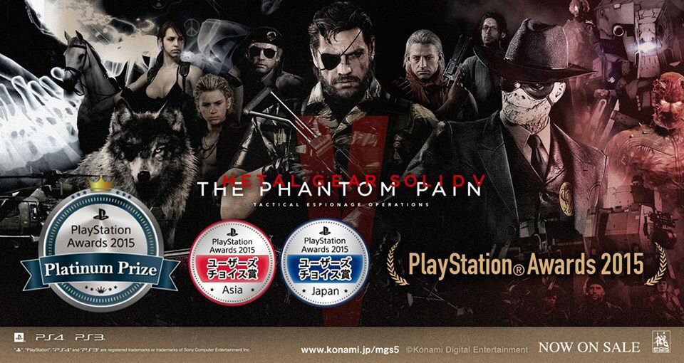 PlayStation-Awards-2015-MGSV-TPP