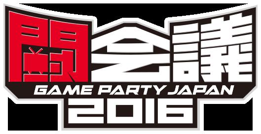 Game-Party-Japan-2016-Logo