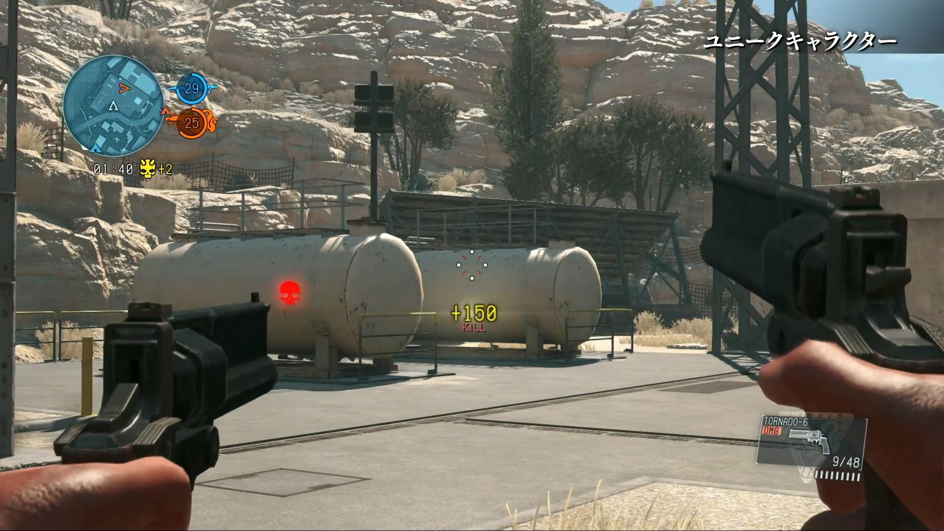 Metal-Gear-Online-Ocelot-Tornado-6