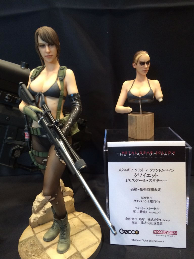 WonderFest-2016-Quiet-Gecco