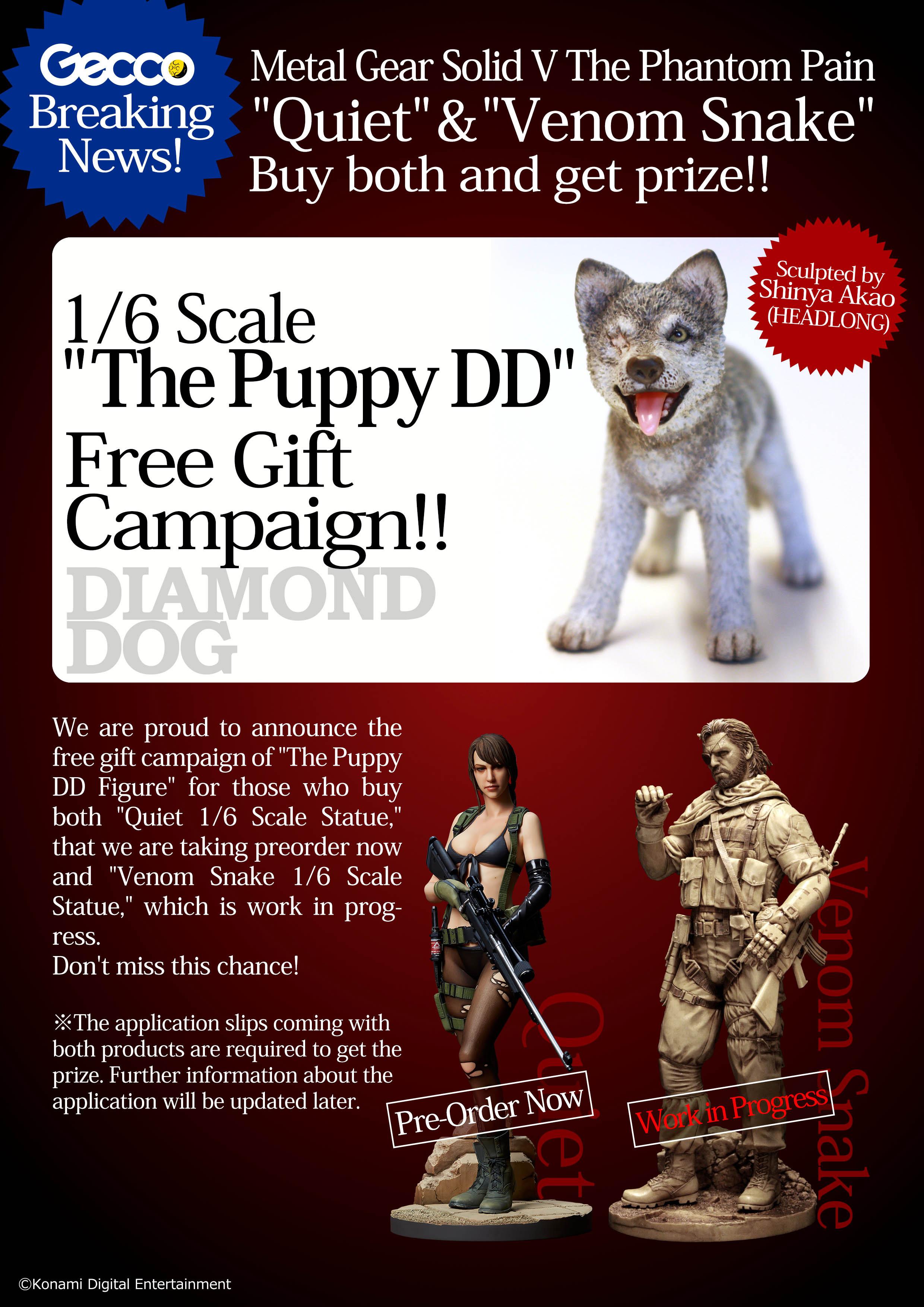 Gecco-Puppy-DD-Campaign
