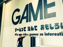 """""""Visited GAME ON exhibition at Miraikan(Tokyo) to shoot the next episode of Hideo Tube today."""" - Ayako"""