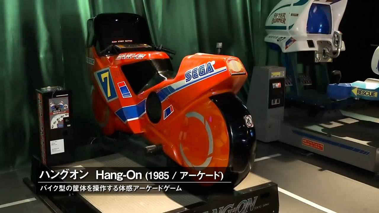 Kojima: I was playing this game when I was a student looking for a job. While going to interviews and so on I'd go by the Game Center on my way home and play this.