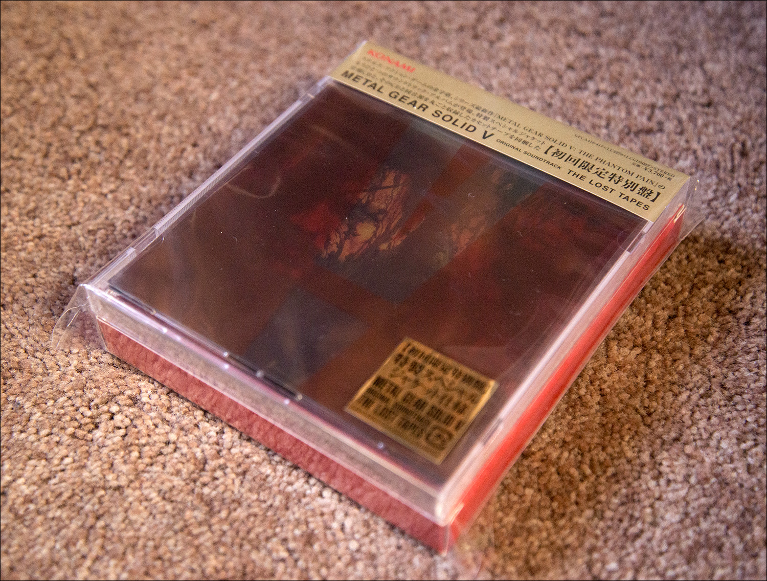 Metal-Gear-Solid-V-The-Lost-Tapes-Limited-Edition