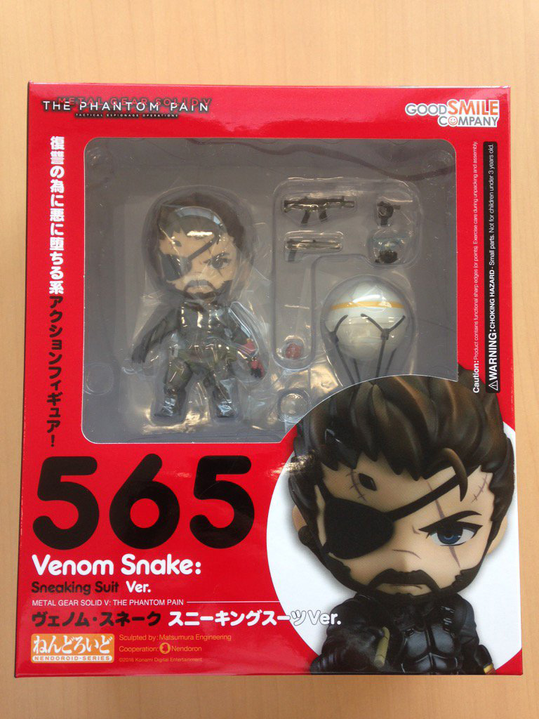 Nendoroid-Venom-Snake-Packaging