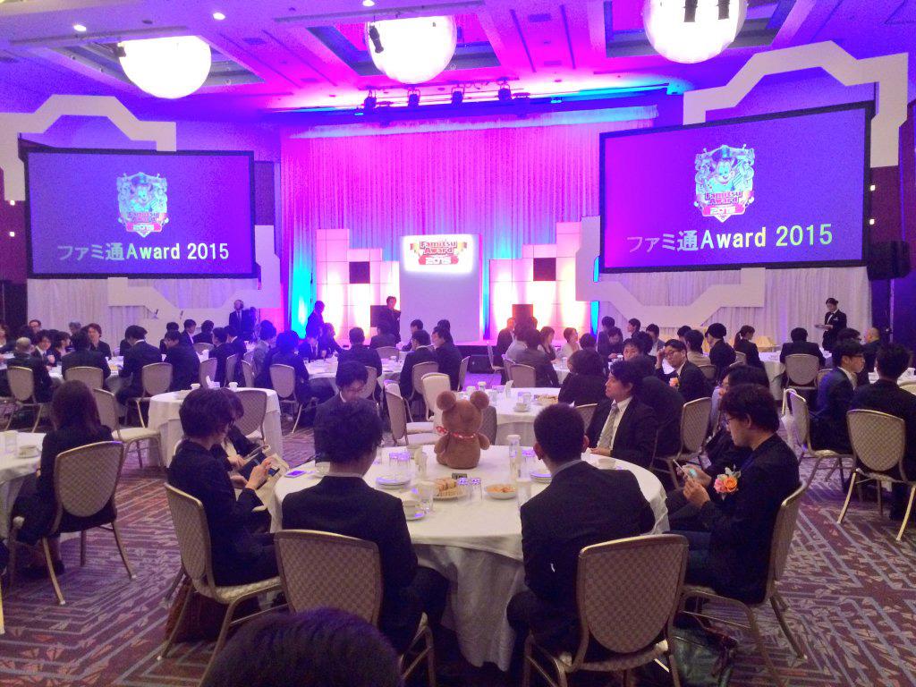 Famitsu-Awards-2015-2