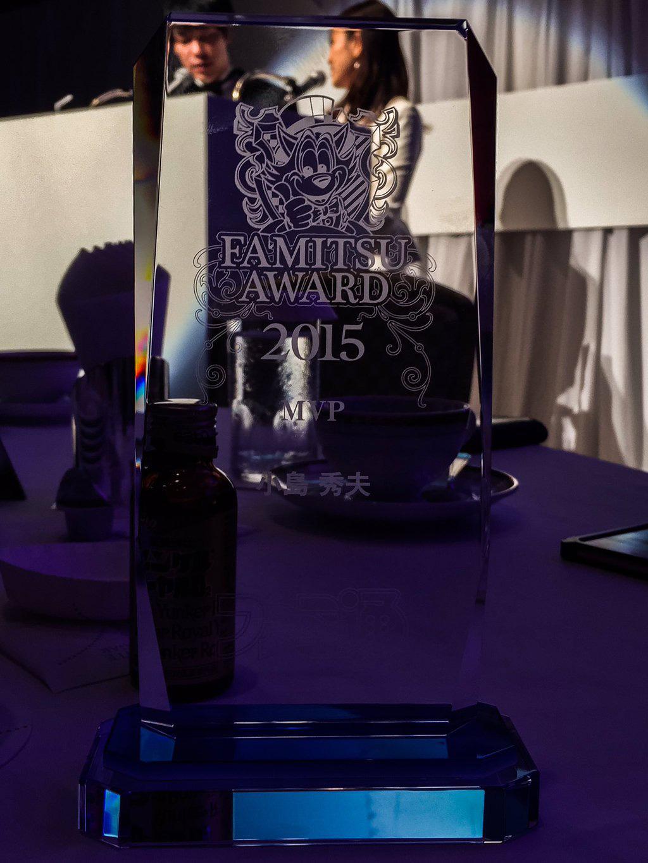 Famitsu-Awards-2015-MVP-Award