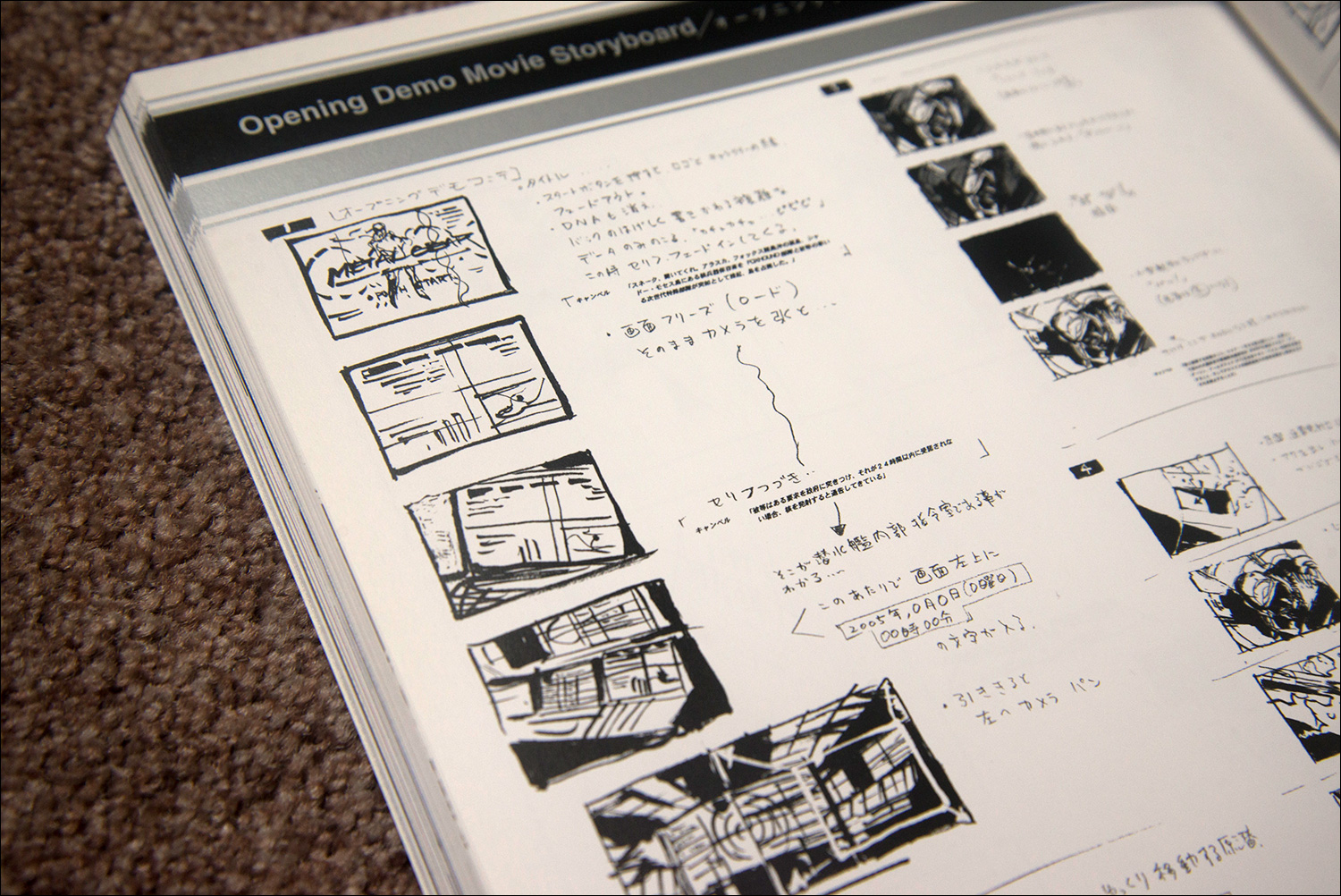 The-Art-of-Metal-Gear-Solid-Storyboard