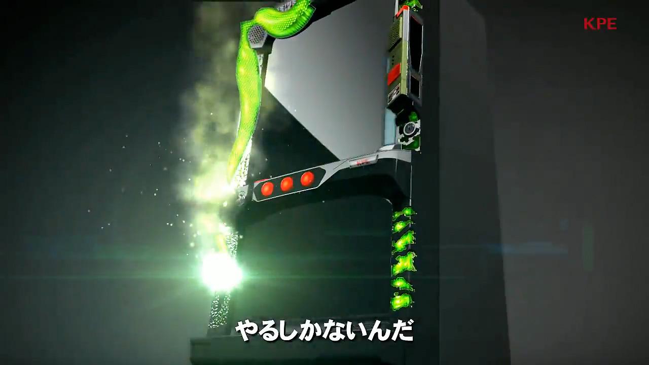 MGS3-Pachinko-Machine