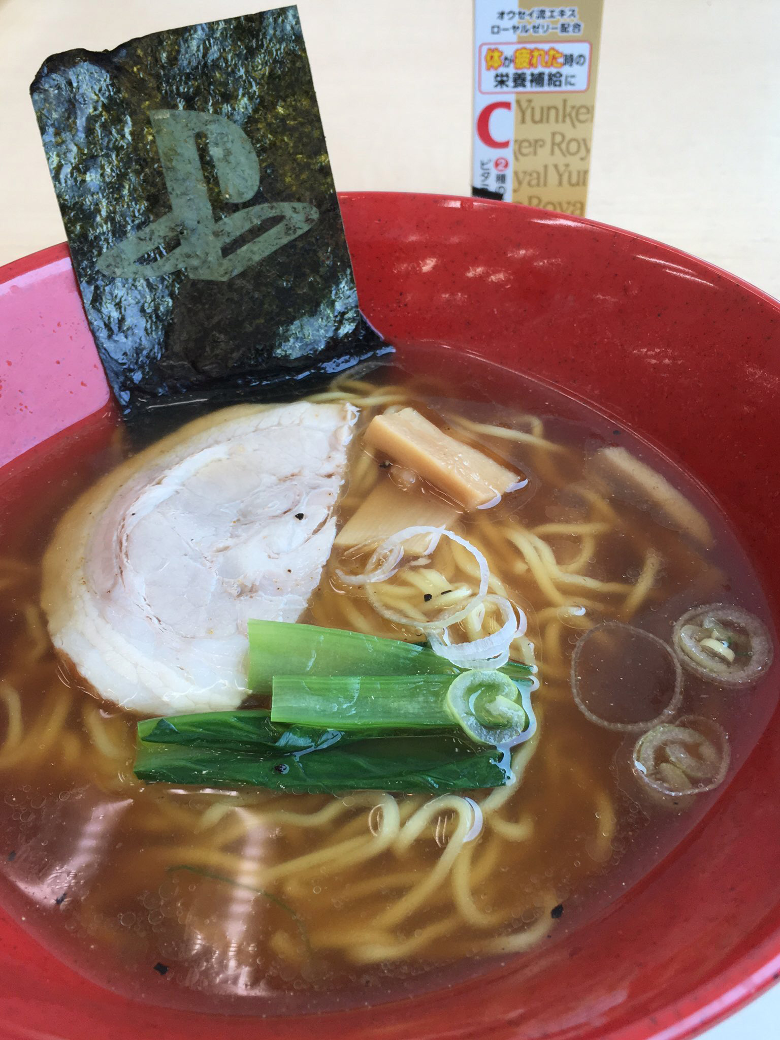"""Had PS PARK Ramen for lunch."" - Hideo Kojima"