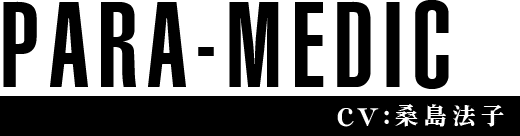 PachiSlot-Metal-Gear-Solid-Snake-Eater-Para-Medic-Name