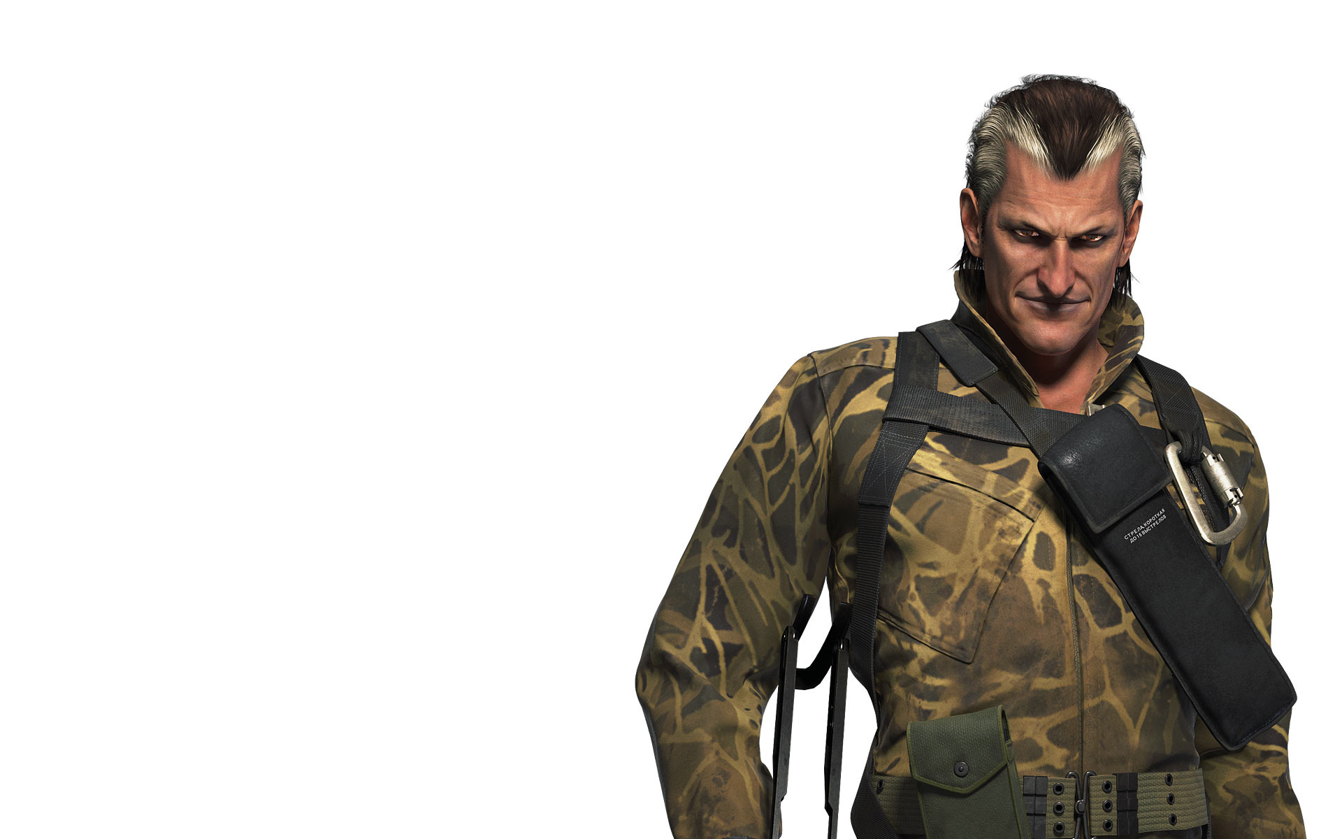 PachiSlot-Metal-Gear-Solid-Snake-Eater-The-Fear