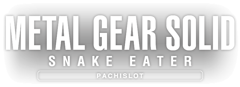 PachiSlot-Metal-Gear-Solid-Snake-Eater-Title
