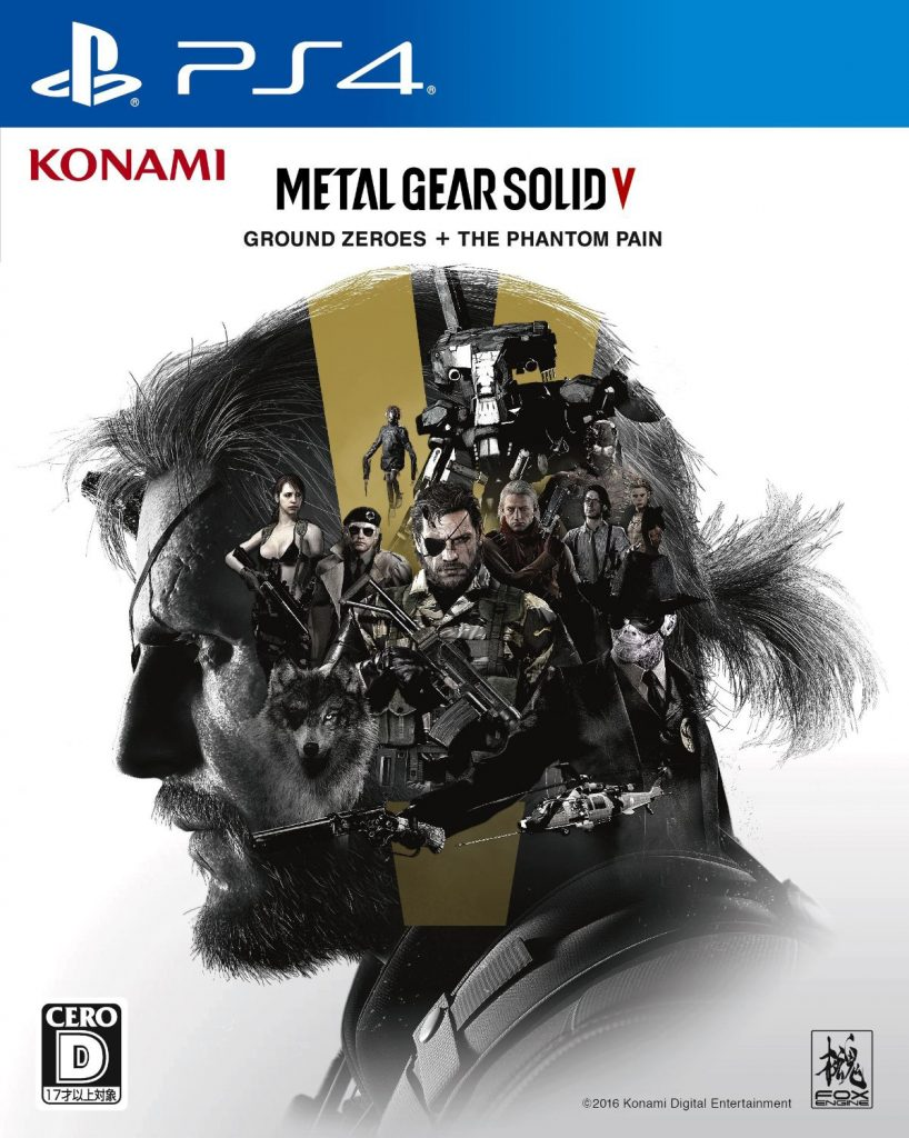 [Image: MGSV-The-Definitive-Experience-Box-Japan-818x1024.jpg]