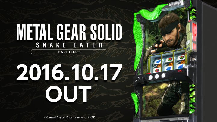 Metal-Gear-Pachislot-release-date