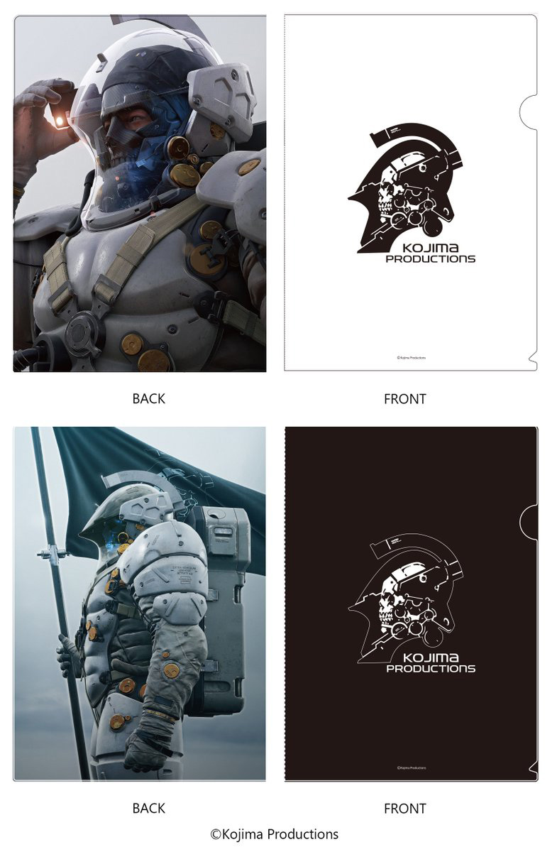 Kojima Productions Folders