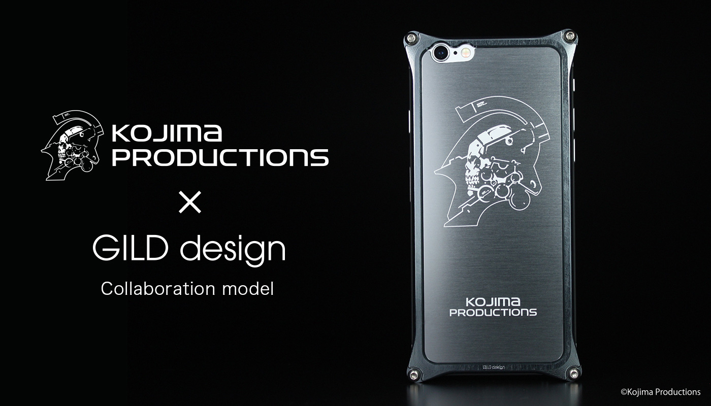 kojima-productions-x-gild-design