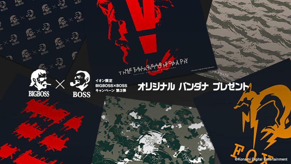 MGSV-Suntory-Big-Boss-X-BOSS-Campaign-Bandanas