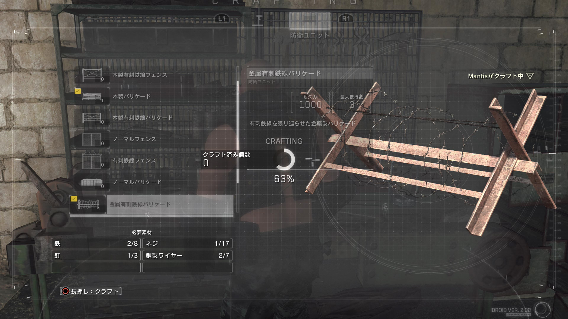 metal-gear-survive-tgs-2016-screen-10
