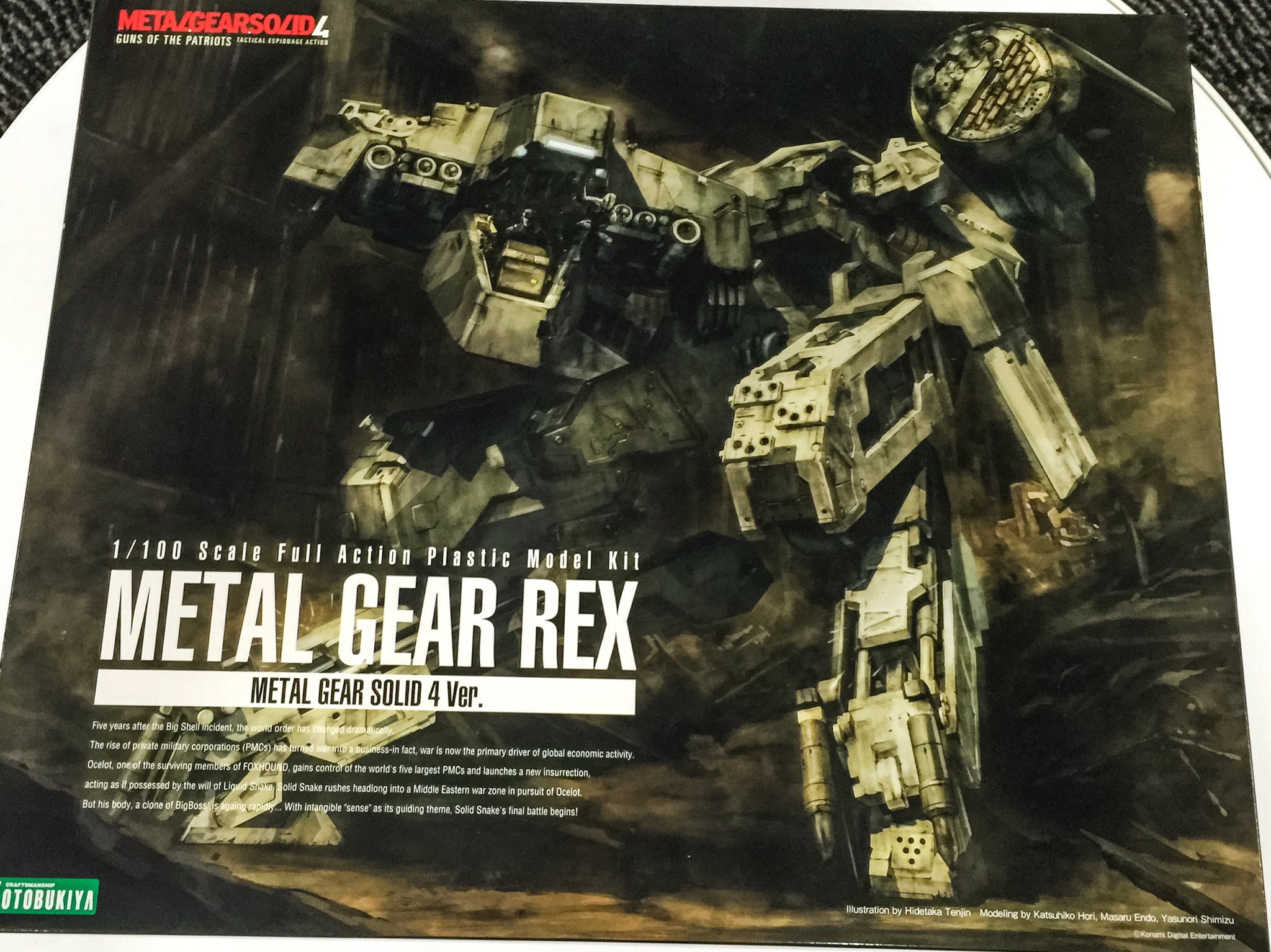 kotobukiya-rex-metal-gear-solid-4-version-box-kojima