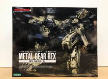 kotobukiya-rex-metal-gear-solid-4-version-box-konami