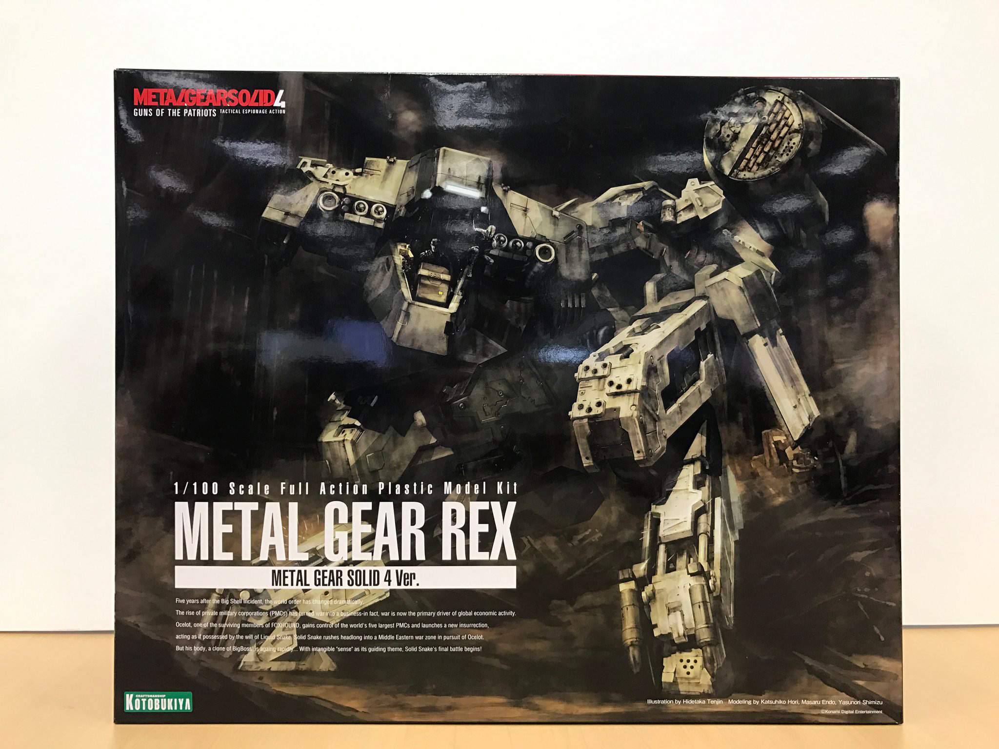 kotobukiya-rex-metal-gear-solid-4-version-box-konami