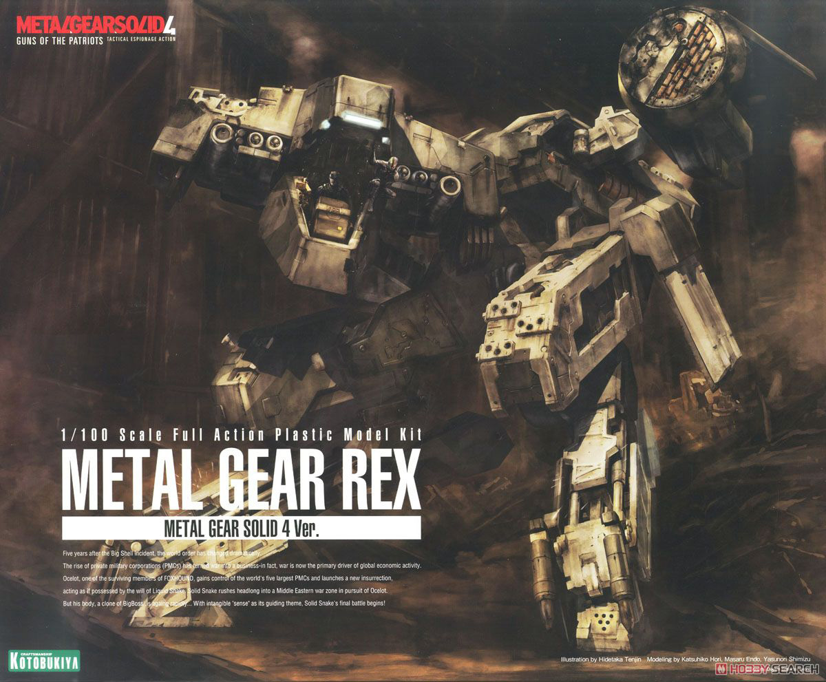 kotobukiya-rex-metal-gear-solid-4-version-packaging-art