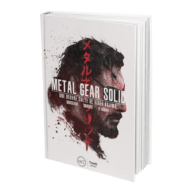 metal-gear-solid-hideo-kojimas-cult-work-collectors-edition-version