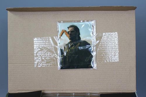 gecco-venom-snake-box-5
